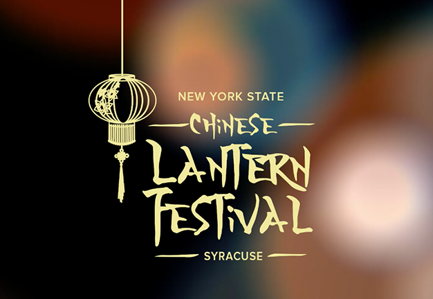 NYS Chinese Lantern Festival, events in syracuse ny